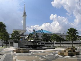 Image illustrative de l'article Masjid Negara