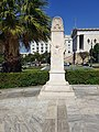 National and Kapodistrian University of Athens, buildings and statues (4).jpg