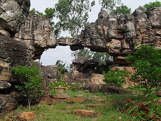 Tirumala - Silathoranam (Natural arch) at Tirumala Hills, Tirupati, Andhra Pradesh