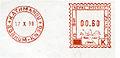 Nepal stamp type 8.jpg