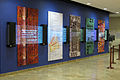 New Mexico Museum Natural History and Science Startup.jpg