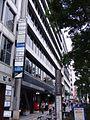 New Ujiden Building.JPG