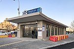 New exit C of Xuanwumen Station (20201224154203).jpg