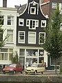 Nieuwe Herengracht 61.jpg