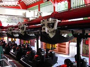 Ninja (Six Flags Magic Mountain) - Image: Ninja loading