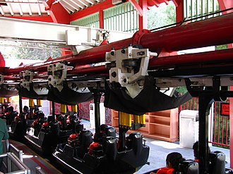 Ninja (Six Flags Magic Mountain) - Image: Ninja loading
