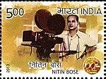 Nitin Bose 2013 stamp of India.jpg