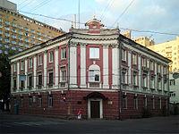 Nizhny Novgorod. Sovnarkomovskaya St., 21 - Police building.jpg