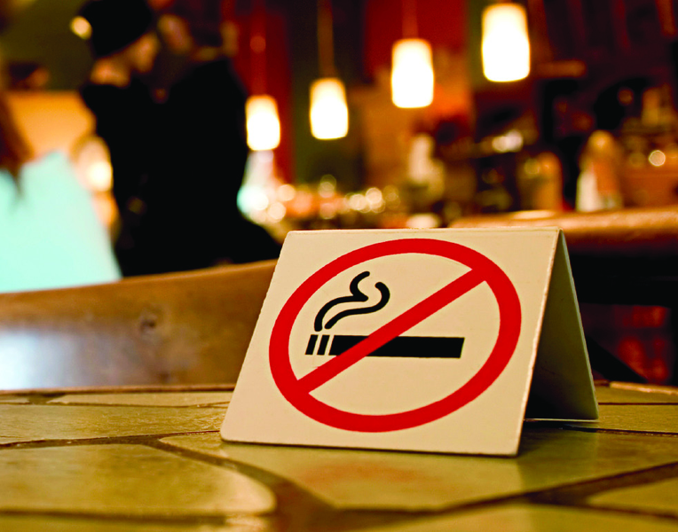 File:No smoking sign.tiff