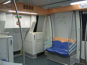 North East MRT Line - The front cabin of a C751A train, showing the emergency exit.