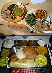 Northern and Western Indian Home Cooked Lunch and Southern Indian Thali Dinner