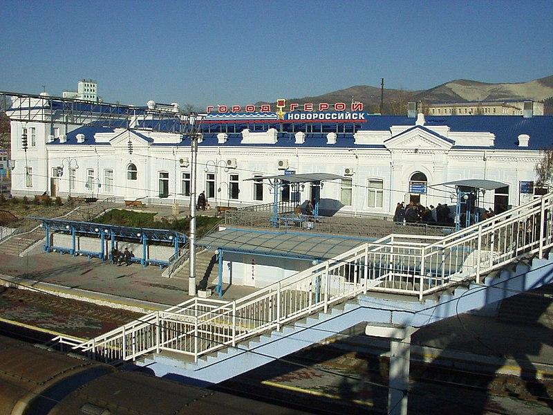 Новороссийск  800px-Novorossiysk_railway_station