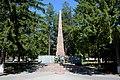 Novoukrayinka Monument of WW2 Warriors Soborna (Lenina) Str. 70 (YDS 2633).jpg