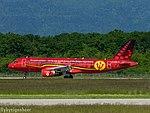 """OO-SNA Airbus A320-214 - BEL """"Belgian Red Devils"""" (27254966721).jpg"""
