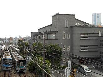 Odakyu Electric Railway - Former Odakyu Head Office Building near Minami-Shinjuku station