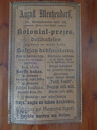 Latvian orthography - Newspaper advertisement, ca. late 19th or early 20th c., showing the use of German script and German-influenced orthography