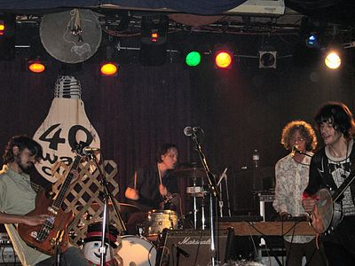 Picture of a band or musician: The Olivia Tremor Control