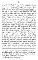 Omar Kayyam Algebre-p172.png