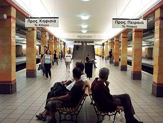 Omonia metro station - Image: Omonia station athens metro