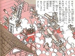 Ōshio Heihachirō - Image of the uprising led by Ōshio.