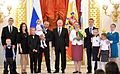 Order of Parental Glory - Irina and Vladimir Tsarev.jpg