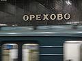 Orekhovo (Орехово) (5474378800).jpg