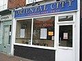 Oriental City in North Street - geograph.org.uk - 804707.jpg