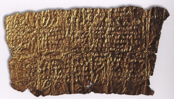 Orphic Gold Tablet (Hipponion-Museo Archeologico Statale Capialbi, Vibo Valentia)