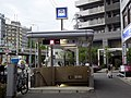 Osaka Metro Nakazaki-cho Station Entrance 3.jpg