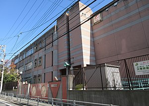 Osaka Prefectural Chuo Hearing Support School.jpg