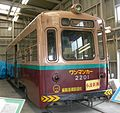 Osakacity-tram-2201.JPG