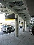 Outside Terminal 1, departure level (10056748).jpg