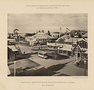 Trams in Nizhny Novgorod - Image: Oval pavilion by Vladimir Shukhov in Nizhny Novgorod 1896
