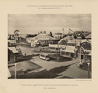 Timeline of Russian innovation - All-Russia exhibition 1896 in Nizhny Novgorod. An electric tram, an earlier invention by Fyodor Pirotsky, drives between the pavilions featuring breakthrough designs by Vladimir Shukhov: the world's first steel tensile structures, gridshells, thin-shells and the first hyperboloid steel tower. The exhibition demonstrated the first lightning detector and an early radio receiver of Alexander Popov, caterpillar tractor of Fyodor Blinov, the first Russian automobile, and other technical achievements.