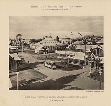 Timeline of russian innovation wikipedia an electric tram an earlier invention by fyodor pirotsky drives between the pavilions featuring breakthrough designs by vladimir shukhov the worlds fandeluxe Gallery