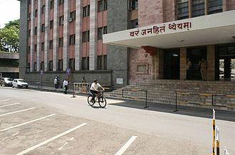 Pune Municipal Corporation - Motto of PMC