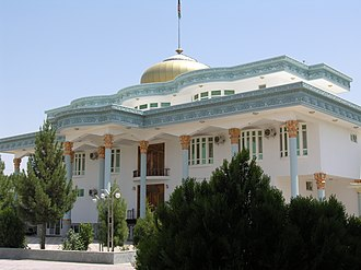 Mazar-i-Sharif - Governor's Palace