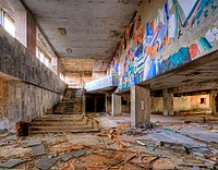 Palace of Culture Lobby-pripyat.jpg