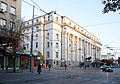 Palace of Justice, Sofia 2012 PD 001.jpg