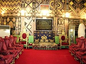 Ado Bayero - Inside the Emir's reception room