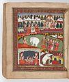 Panjabi Manuscript 255 Wellcome L0025422.jpg