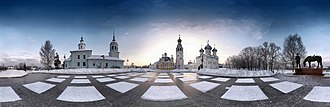 Vologda - Image: Panorama of Vologda Kremlin