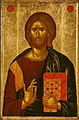 Pantokrator by byzantine anonim, poss. by Angelus (15th c., Pushkin museum).jpg
