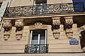 Paris 11e 9 Place de la Nation 255.JPG