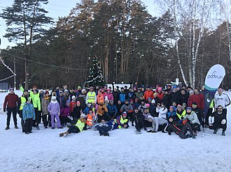 Parkrun - The first event at Serpukhov Parkrun in Russia