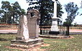 Parramatta park, Parramatta, New South Wales, Sydney - Wiki0081.jpg