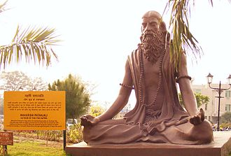 Yoga Sutras of Patanjali - A statue of Patañjali practicing dhyana in the Padma-asana at Patanjali Yogpeeth.