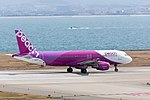 Peach Aviation ,MM105 ,Airbus A320-214 ,JA810P ,Departed to Sapporo ,Kansai Airport (16800971271).jpg