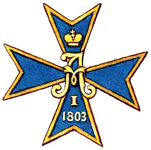 6th Libau Infantry Regiment - Image: Pekh 6 Libau