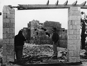 Ma'ale HaHamisha - Image: Peperman building 1936